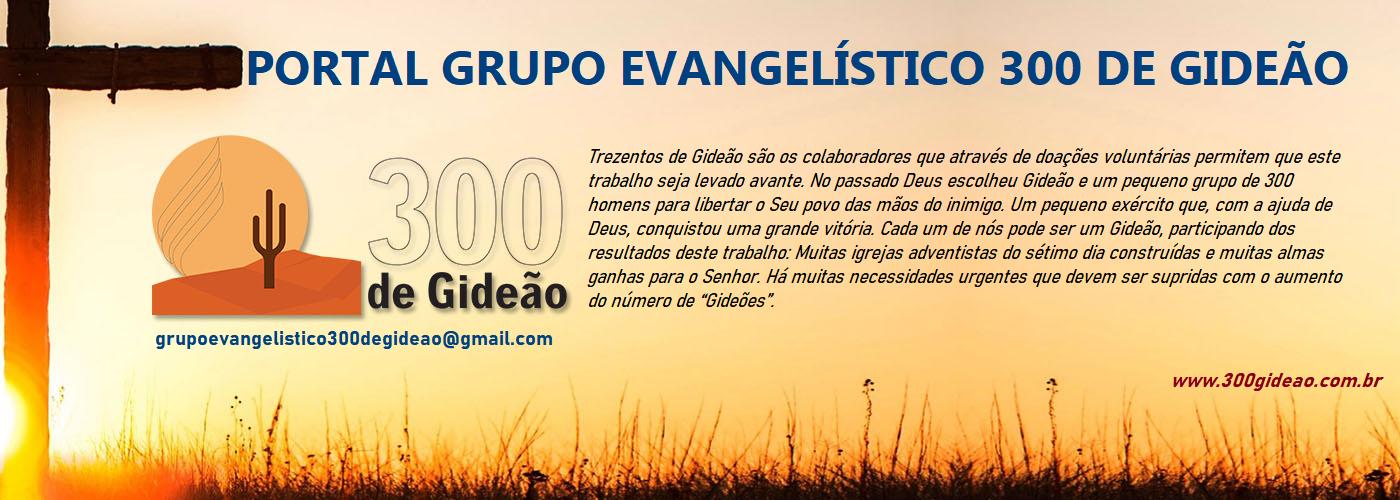PORTAL 300 DE GIDEÃO